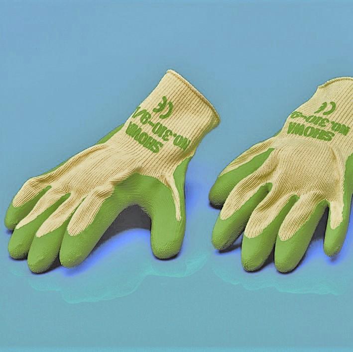 Schutzhandschuhe |SHOWA